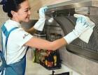巧媳妇家政保洁公司加盟费多少钱 加盟流程 加盟优势