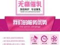 房山医院专业催乳师催乳、通乳、开奶、少奶、满月汗