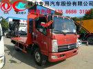咸宁市厂家直销小型挖掘机拖车 70挖掘机拖车0年0万公里面议