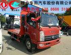 三亚市厂家直销中型挖掘机平板运输车 江淮K5挖掘机平板车