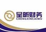 上海各区 代理公司注册 工商代办 资质代办 代理记账