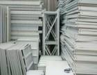 武汉高低床回收仓库货架回收