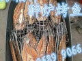 宿州醉炉烤鱼技术配方加盟培训