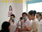 试听中、纹绣培训韩式半持久、较新纹眉技术,提供宿舍