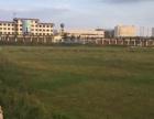 夏云工业园 土地 10000平米