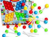 36粒百变插珠扬光玩具 益智拼插积木 立体三维空间儿童玩具