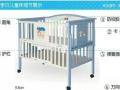 婴儿床 儿童床