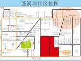 四川遂宁市蓬溪县县政府以北72亩商住用地近期出让