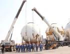 辽源吊车出租租赁220吨150吨100吨 50吨35吨12吨