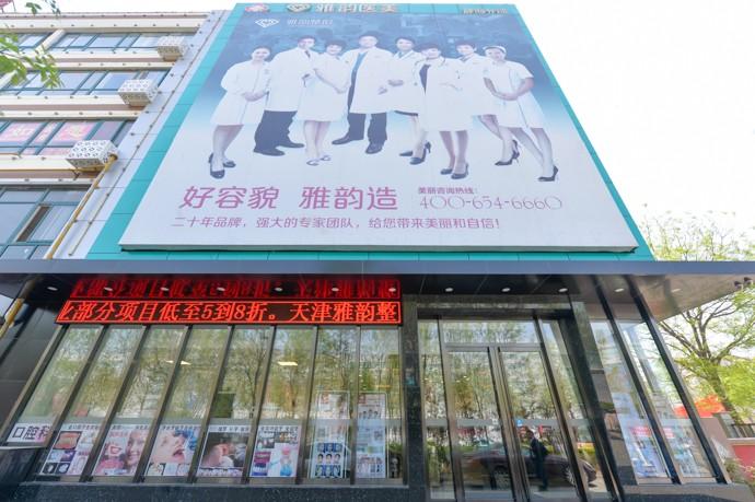 青县哪里做面部提升恢复快?