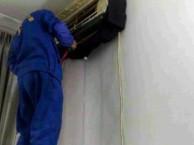 浦东碧云路专业清洗保养各种品牌空调
