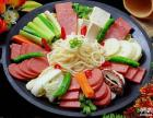 川西坝子火锅加盟满足各种食客的不同追求