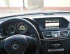 奔驰E级2015款 E 260 L 2.0T 自动 运动型(改款