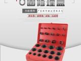 厂家现货供应盒装O型圈 O型圈修理盒 红 黄 蓝盒装圈