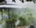茂名御水古温泉度假村,含双早,无限次温泉