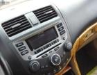 本田雅阁2006款 第七代雅阁 2.4 自动 豪华版 一手私家车