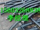 青岛废电缆废铜回收周边废旧金属回收