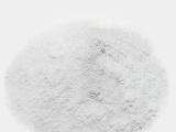 武汉  南箭 厂家直销        5-甲氧基色胺(盐酸盐)