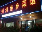 靖州 飞山中路药材市场大门口处 酒楼餐饮 商业街卖场