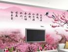 中鼎3D背景墙加盟 环保装饰 超低投入0-5万