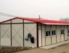 郑州回收二手活动板房搭建拆除工地简易房,整厂搬移拆除回收