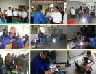 高级焊工培训 武汉高级焊工培训 文昌高级焊工培训