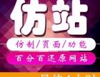 北京优易网站网站建设管庄专业微信公众号开发建设