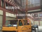 云南徐工桥梁检测车出租18-24米桁架式桥检车 价格实惠