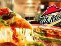 必胜客披萨店加盟费多少钱