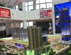 中部大型岳塘商贸城 首付18万 投上千亿一万六千亩