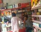呈贡大冲村农贸市场内超市转让