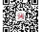 四川德阳考电工焊工建协九大员工程师民办毕业培训
