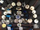 福州市上门回收手表,手表名表回收价格这么高