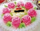 生日蛋糕宜宾泸州同城免费配送