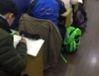 高中魔力数学10次课突破导数圆锥曲线难点,自编教材