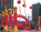 专业出租拱门 飘球 灯笼柱 氦氢气球放飞 舞台桁架
