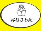 慈城暑假班陷阱 暑假奥数英语写作语文作文科学去哪家老师好