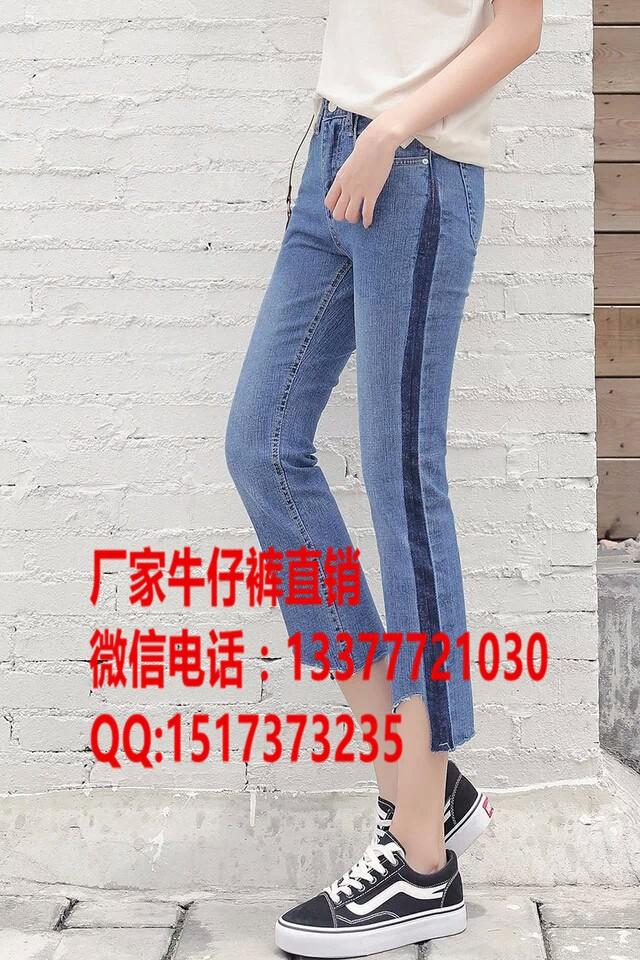 河南新乡哪里厂家直批外贸新款牛仔裤便宜5元韩版高腰牛仔裤批发
