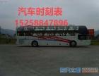 从潍坊到蚌埠客车时刻表直达大巴运行时间