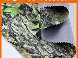迷彩印花系列 数码树木印花机械弹复合面料