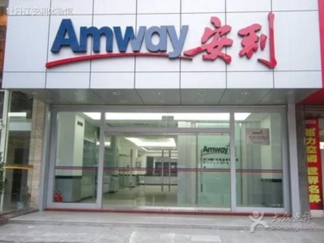 深圳南山哪有安利专卖店