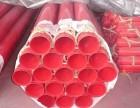 拉萨给水消防专用内外涂塑环氧树脂复合钢管厂家直销