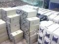 广州废旧网线回收/通信电缆电线回收/通信电池回收