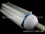 【配件直销】5730玉米灯外壳 led玉米灯 大功率厂房灯套件