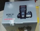 周口单反相机佳能7D2搭配100 400只需7200支持检测