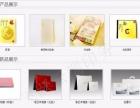 台历画册纸杯笔记本横幅旗帜手提袋包装盒奖牌礼品定制