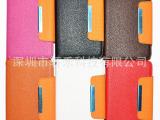 厂家直销:三星N7100/Note2荔枝纹左右翻式可装卡片手机保