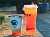 琉璃鲸奶茶加盟 开家琉璃鲸奶茶要多少钱 怎么加盟