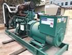 新款沃尔沃柴油发电机440KW瑞典富豪发电机出售