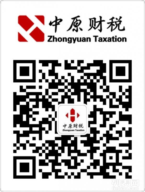 鹤壁进出口企业注册 出口退税资格认定 房地产物业资质代办